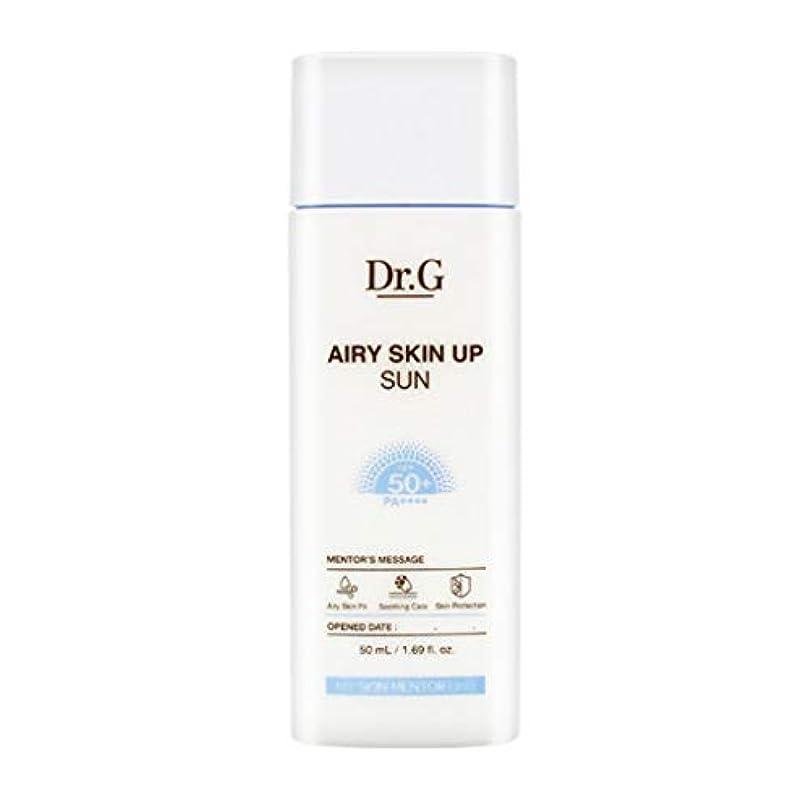 電卓その他アクチュエータDr.G ドクタージー Airy Skin Up Sun エアリースキンアップサン (50ml) SPF50+ PA++++ Dr G DrG 日焼け止め