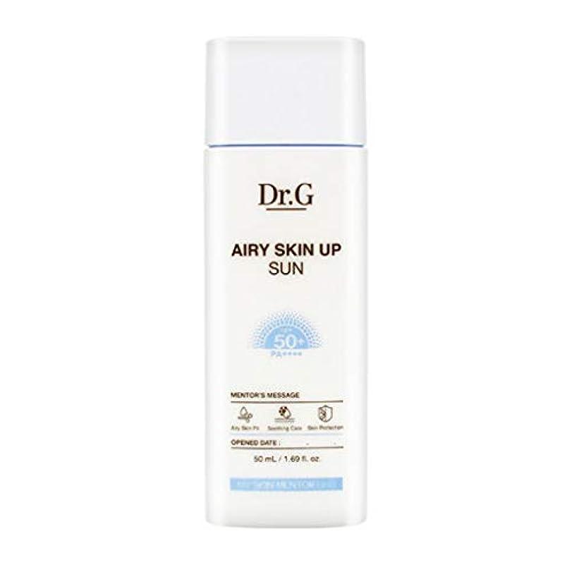 近似エピソード女優Dr.G ドクタージー Airy Skin Up Sun エアリースキンアップサン (50ml) SPF50+ PA++++ Dr G DrG 日焼け止め