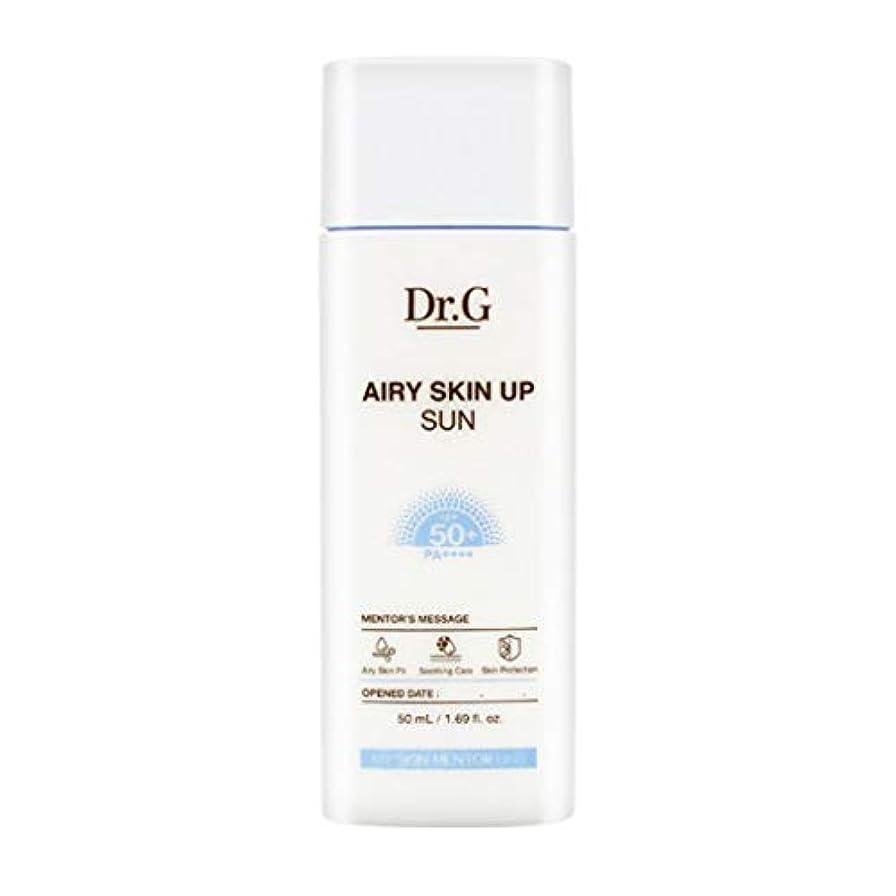 熟達した負荷添付Dr.G ドクタージー Airy Skin Up Sun エアリースキンアップサン (50ml) SPF50+ PA++++ Dr G DrG 日焼け止め