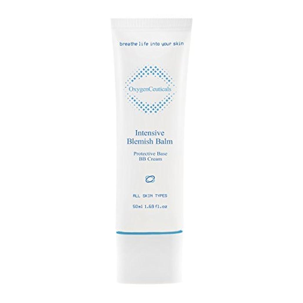 主婦ダブルやがて[ Oxygen Ceuticals ] オキシジェンシューティカルズ 酸素BBクリーム[再.生BB] 50ml. Intensive Blemish Balm(BB Cream) 50ml. X Mask Pack 1p.