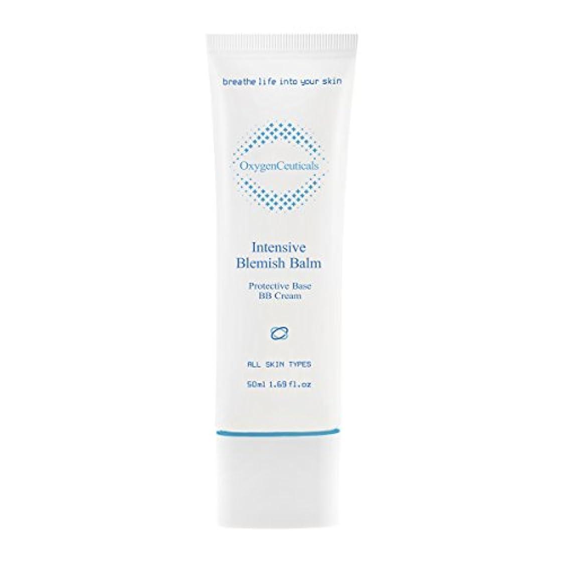 虎墓地ターゲット[ Oxygen Ceuticals ] オキシジェンシューティカルズ 酸素BBクリーム[再.生BB] 50ml. Intensive Blemish Balm(BB Cream) 50ml. X Mask Pack 1p.