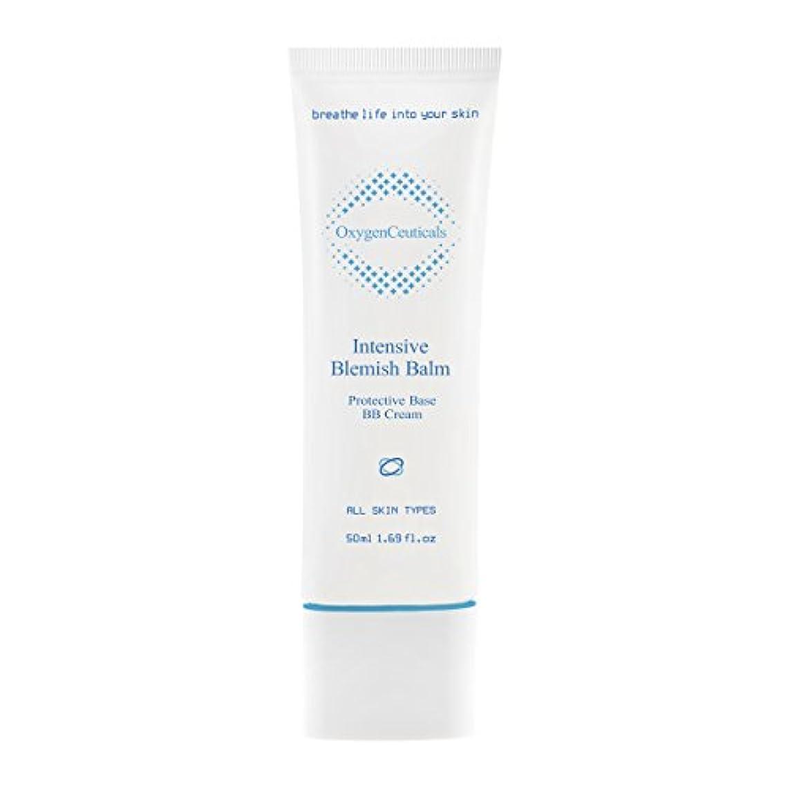 耐久人に関する限りスペース[ Oxygen Ceuticals ] オキシジェンシューティカルズ 酸素BBクリーム[再.生BB] 50ml. Intensive Blemish Balm(BB Cream) 50ml. X Mask Pack 1p.