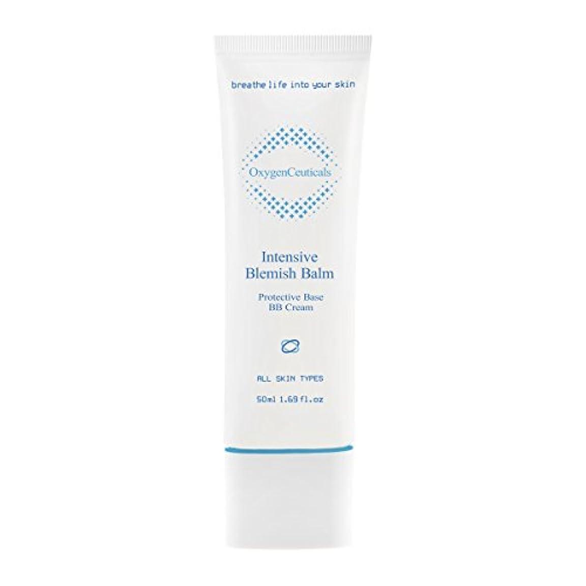 受賞教授商人[ Oxygen Ceuticals ] オキシジェンシューティカルズ 酸素BBクリーム[再.生BB] 50ml. Intensive Blemish Balm(BB Cream) 50ml. X Mask Pack 1p.