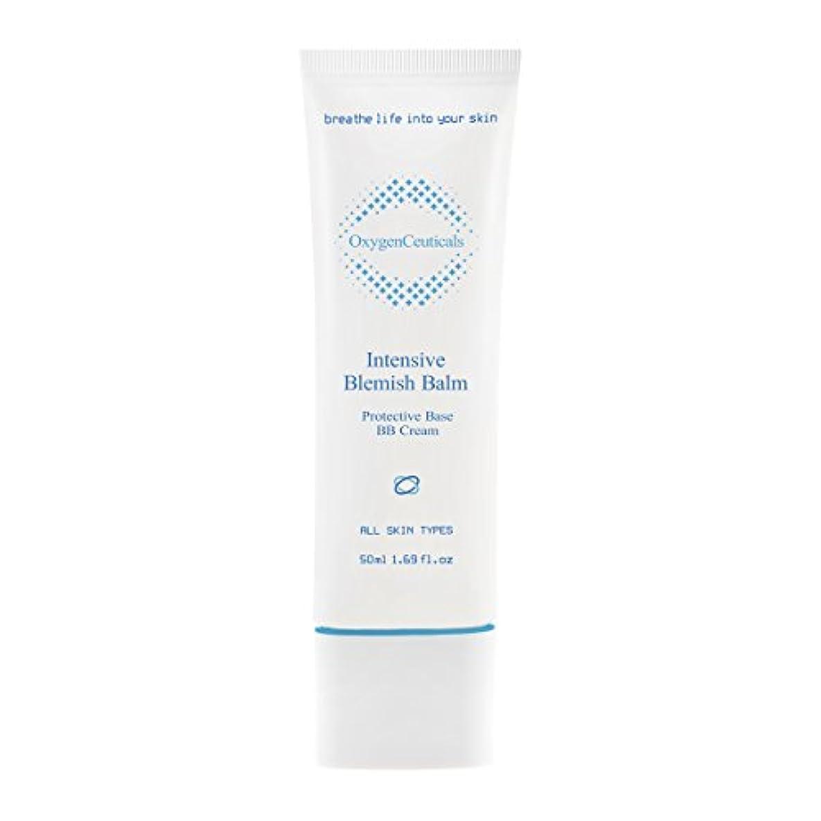 チーフスリラー枝[ Oxygen Ceuticals ] オキシジェンシューティカルズ 酸素BBクリーム[再.生BB] 50ml. Intensive Blemish Balm(BB Cream) 50ml. X Mask Pack 1p.