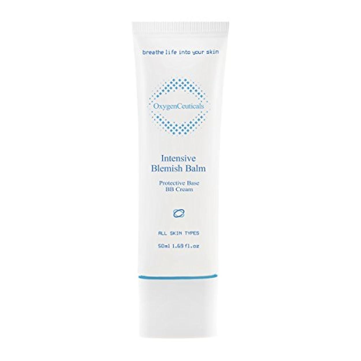 ユニークな観点自然公園[ Oxygen Ceuticals ] オキシジェンシューティカルズ 酸素BBクリーム[再.生BB] 50ml. Intensive Blemish Balm(BB Cream) 50ml. X Mask Pack 1p.