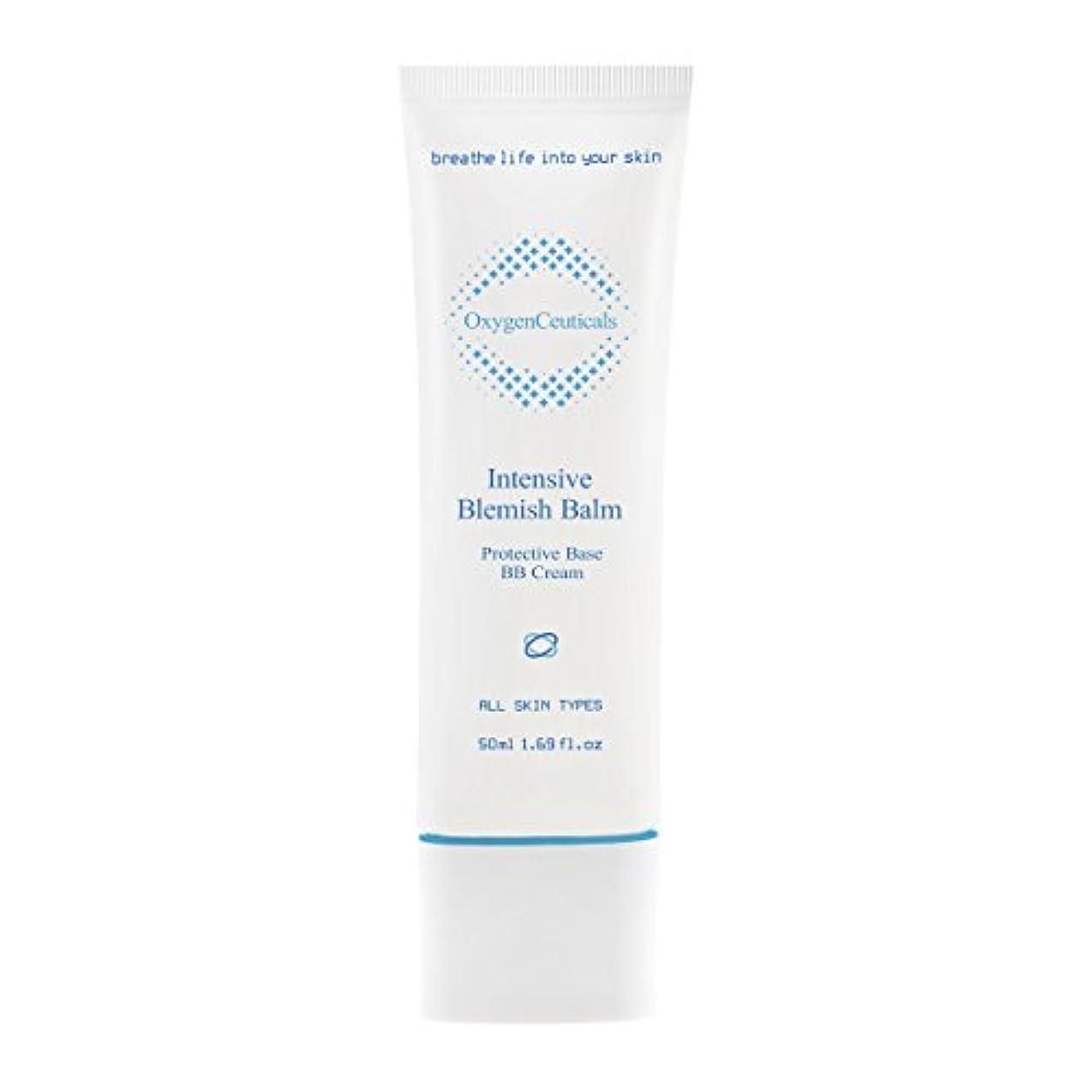帰るマーキング合金[ Oxygen Ceuticals ] オキシジェンシューティカルズ 酸素BBクリーム[再.生BB] 50ml. Intensive Blemish Balm(BB Cream) 50ml. X Mask Pack 1p.