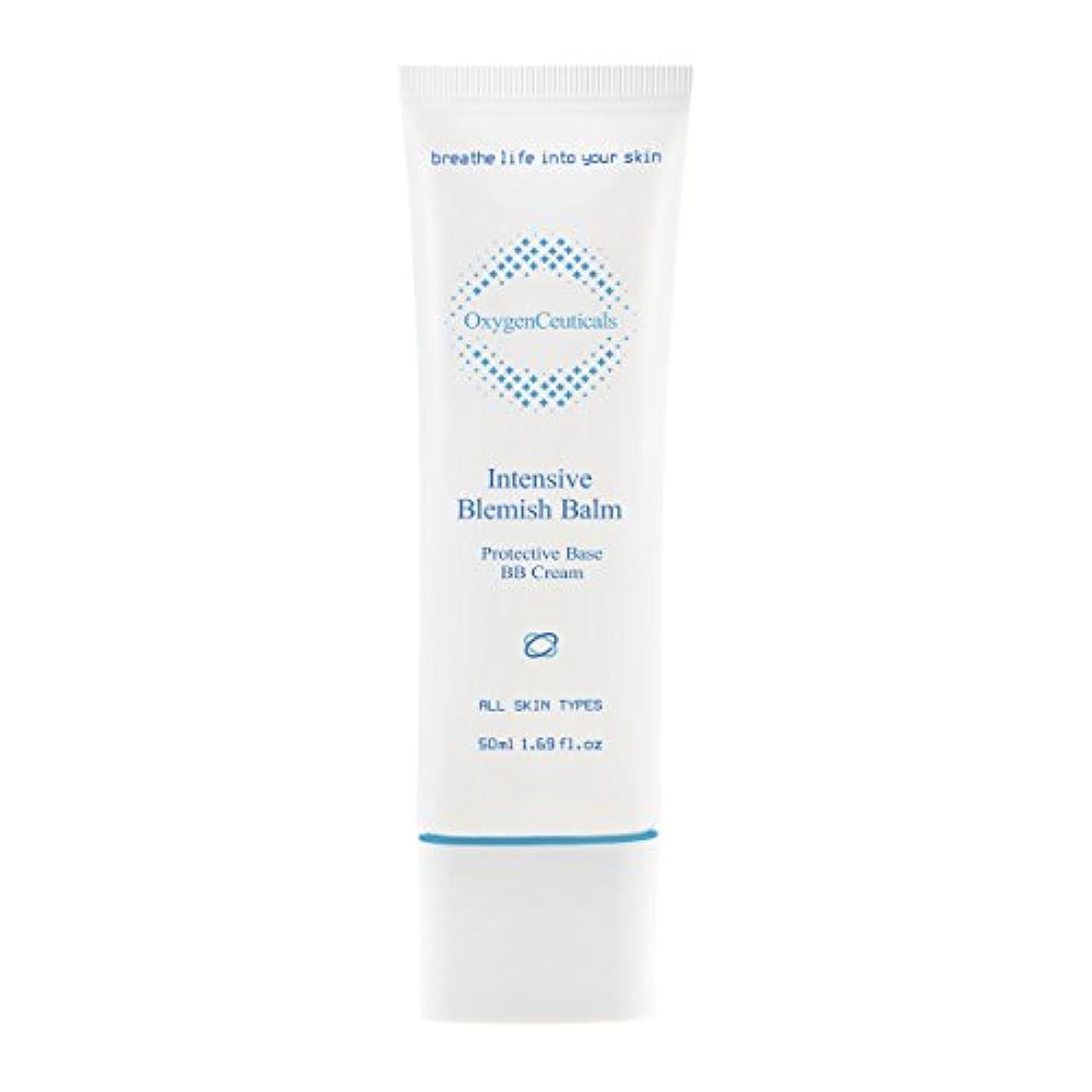 先入観ゴシップ工業化する[ Oxygen Ceuticals ] オキシジェンシューティカルズ 酸素BBクリーム[再.生BB] 50ml. Intensive Blemish Balm(BB Cream) 50ml. X Mask Pack 1p.