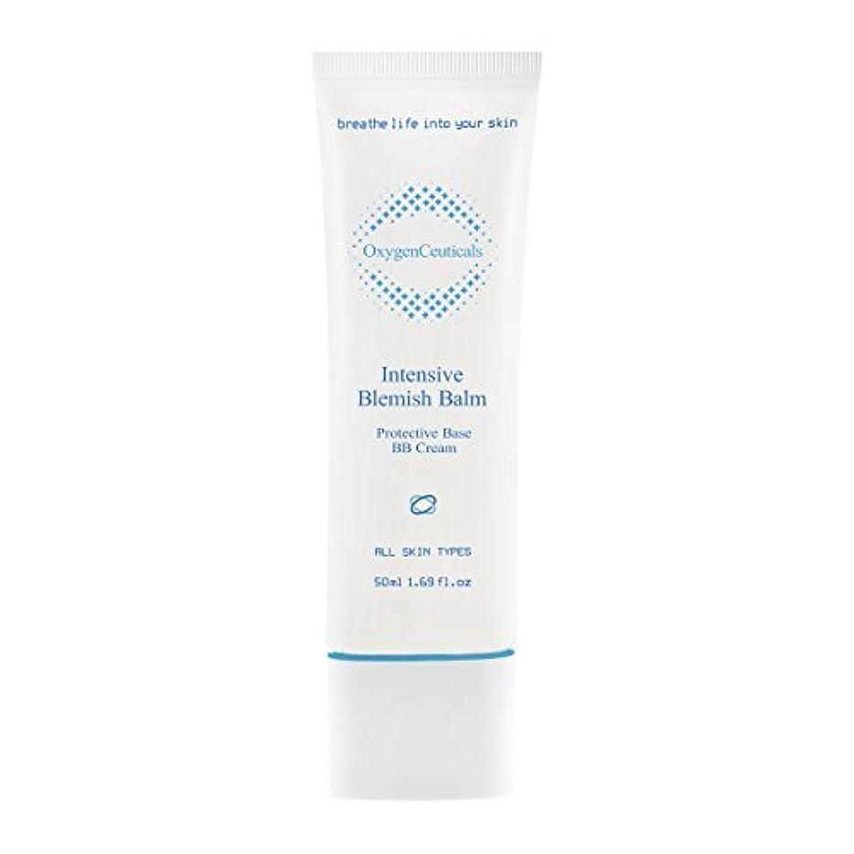 踏み台橋壊れた[ Oxygen Ceuticals ] オキシジェンシューティカルズ 酸素BBクリーム[再.生BB] 50ml. Intensive Blemish Balm(BB Cream) 50ml. X Mask Pack 1p.