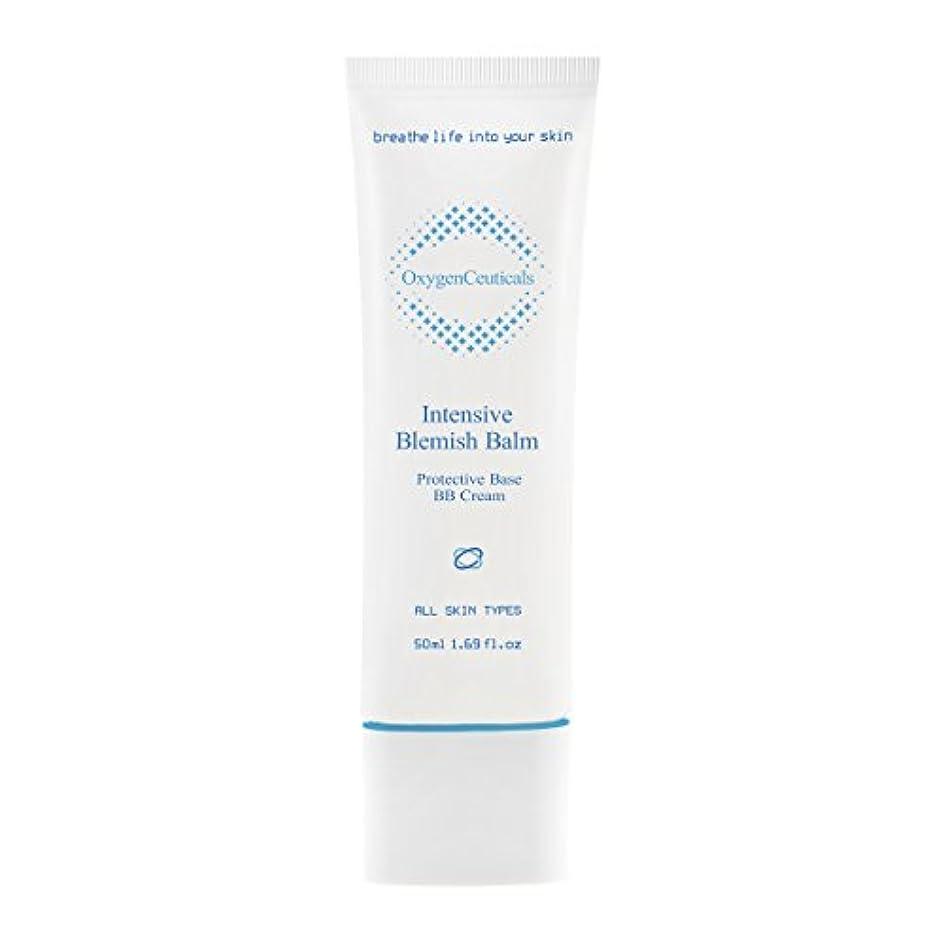 グラフィックボート健康[ Oxygen Ceuticals ] オキシジェンシューティカルズ 酸素BBクリーム[再.生BB] 50ml. Intensive Blemish Balm(BB Cream) 50ml. X Mask Pack 1p.