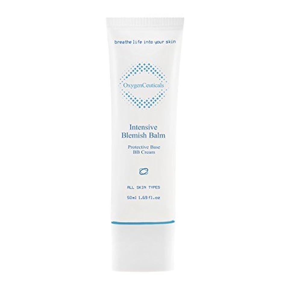 終了する敬意相対サイズ[ Oxygen Ceuticals ] オキシジェンシューティカルズ 酸素BBクリーム[再.生BB] 50ml. Intensive Blemish Balm(BB Cream) 50ml. X Mask Pack 1p.
