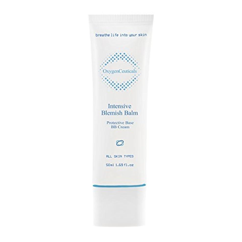 ライバル襲撃アブストラクト[ Oxygen Ceuticals ] オキシジェンシューティカルズ 酸素BBクリーム[再.生BB] 50ml. Intensive Blemish Balm(BB Cream) 50ml. X Mask Pack 1p.
