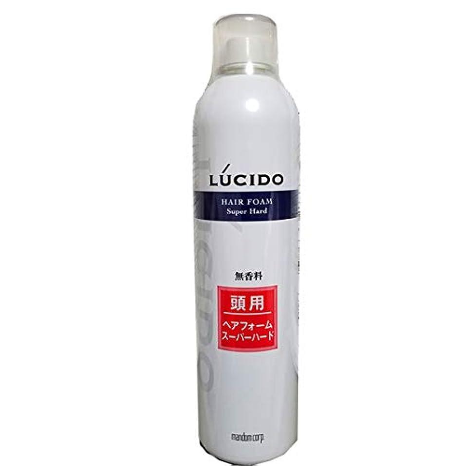 北方便宜光のルシード ヘアフォーム スーパーハードO 400g 業務用 40才からの髪に。 マンダム