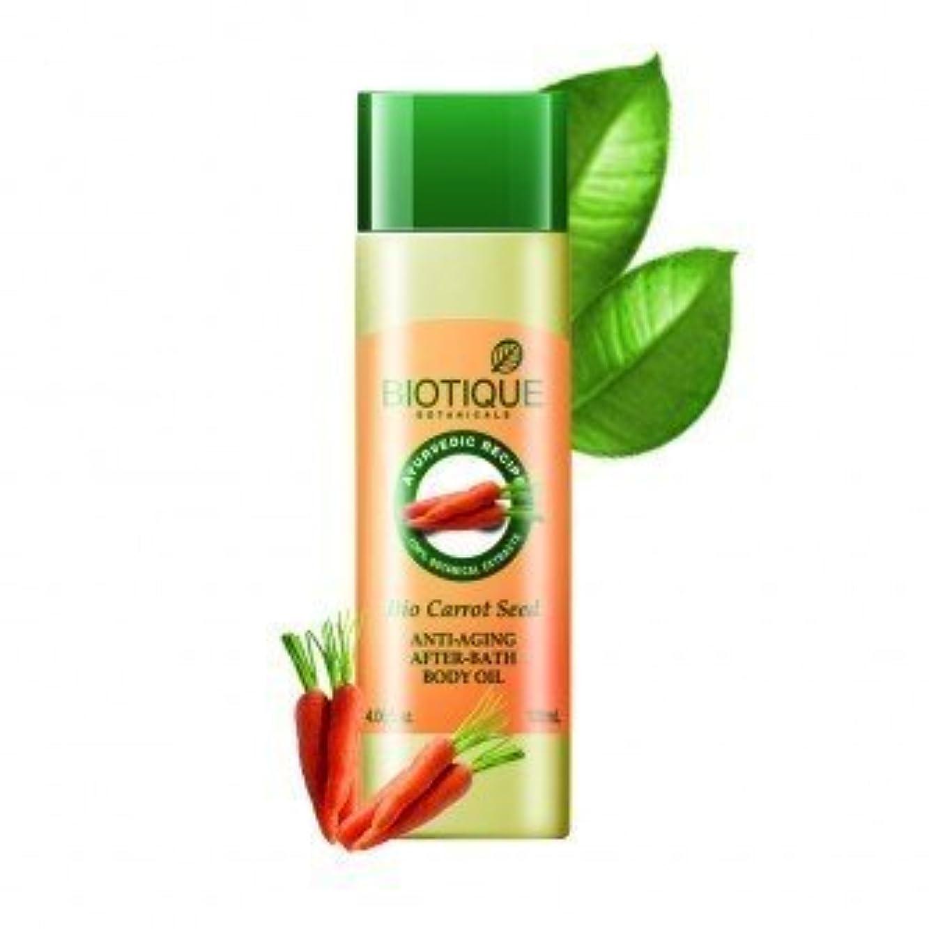 有益入手します創傷Biotique Bio Carrot Seed Anti-Aging After-Bath Body Oil 120 Ml (Ship From India)
