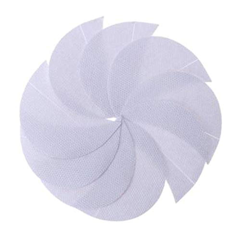 国オプショナルかごRabugogo 100個/袋不織布アイシャドーシールドアイシャドージェルパッドパッチアイシャドーステンシル防止まつげエクステ化粧品残留物