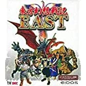 EIDOS 東方幻想戦記 EAST 日本語版