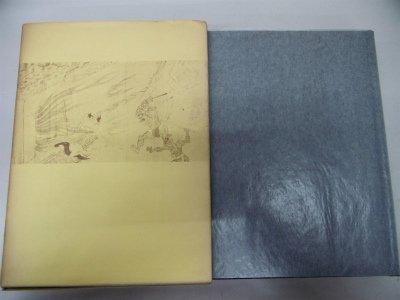 地蔵菩薩の研究 (1960年)