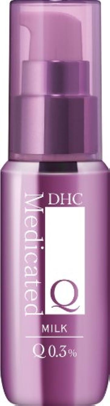 熱汚れる正直DHC 薬用Qフェースミルク SS 40ml