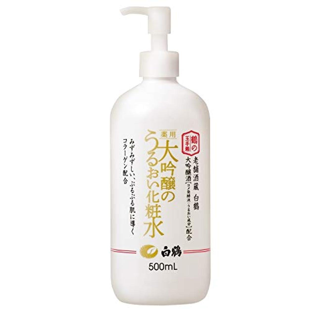 羊の優しい原因白鶴 鶴の玉手箱 薬用 大吟醸のうるおい化粧水 500ml