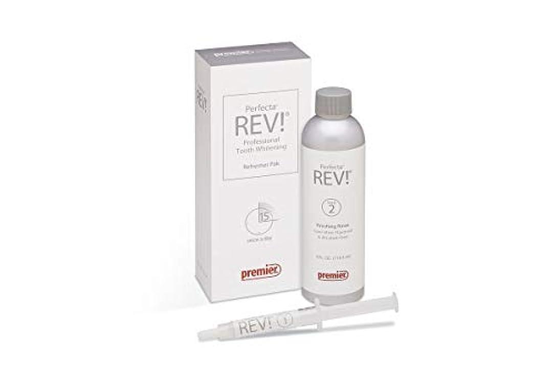 病害虫ベースPremier Perfecta RevリフレッシャPak ( 4000141 ) 14 % Teeth Whitening Gel and Rinse Whitening Oral Care