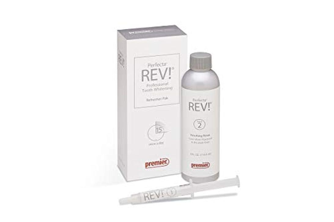 金銭的な援助する学部長Premier Perfecta RevリフレッシャPak ( 4000141 ) 14 % Teeth Whitening Gel and Rinse Whitening Oral Care