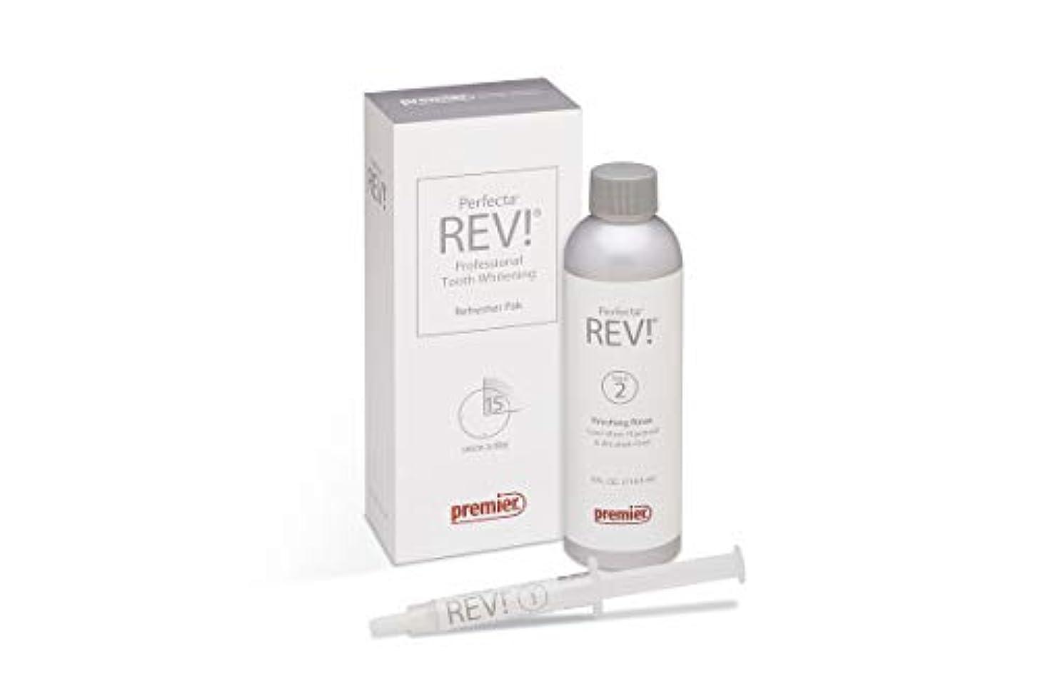 和らげるではごきげんようアンソロジーPremier Perfecta RevリフレッシャPak ( 4000141 ) 14 % Teeth Whitening Gel and Rinse Whitening Oral Care