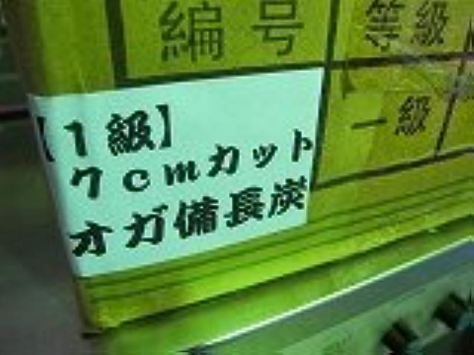中国カットオガ炭1級 揃い7Cm 10kgx6箱 中国オガ最上級品