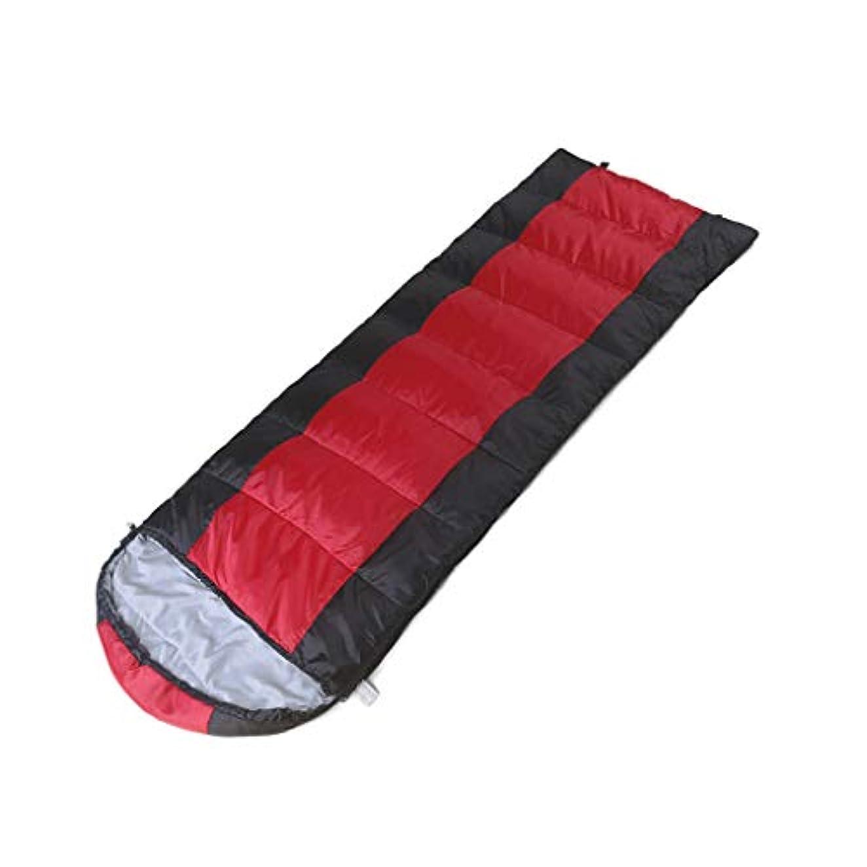 雪の盗難赤ちゃんLCSHAN 寝袋ポリエステル厚手屋外キャンプ大人用ハイキング防水 (色 : Red)