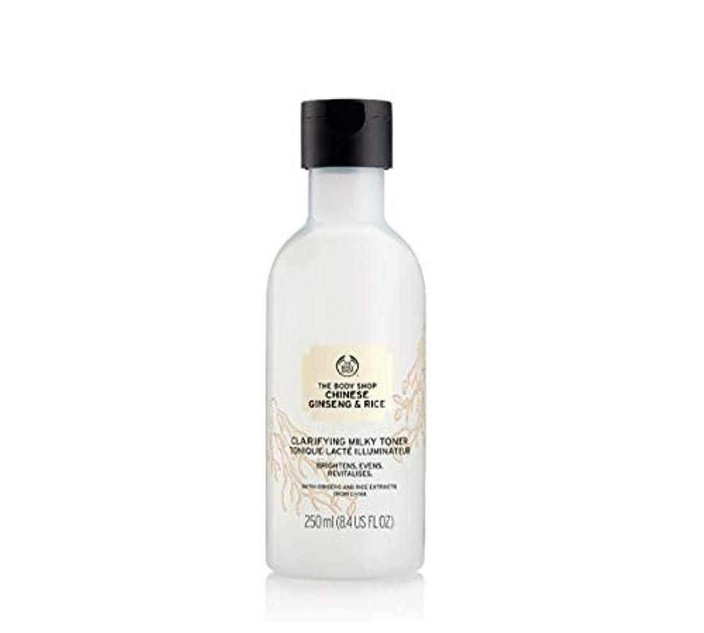 レッスン販売計画ヘクタールTHE BODY SHOPザボディショップライスクラリファイイングミルキートナー250ML韓国の有名な化粧品ブランドの人気トナースキン洗浄スキンケア本当に
