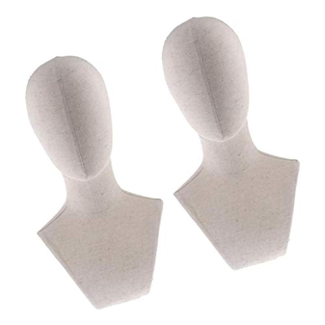 ブラザー非行無視DYNWAVE プラスチック マネキン ヘッド トルソー 頭 カット練習 頭部 女性 ウィッグマネキン ウィッグスタンド2個