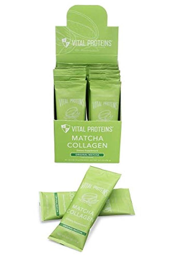 労苦二度多様なVital Proteins 、コラーゲン抹茶スティックパックボックス、14カウント