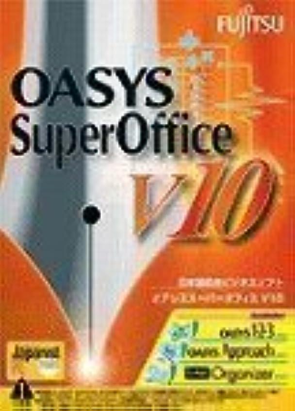 外交穿孔する警告OASYS SuperOffice V10.0