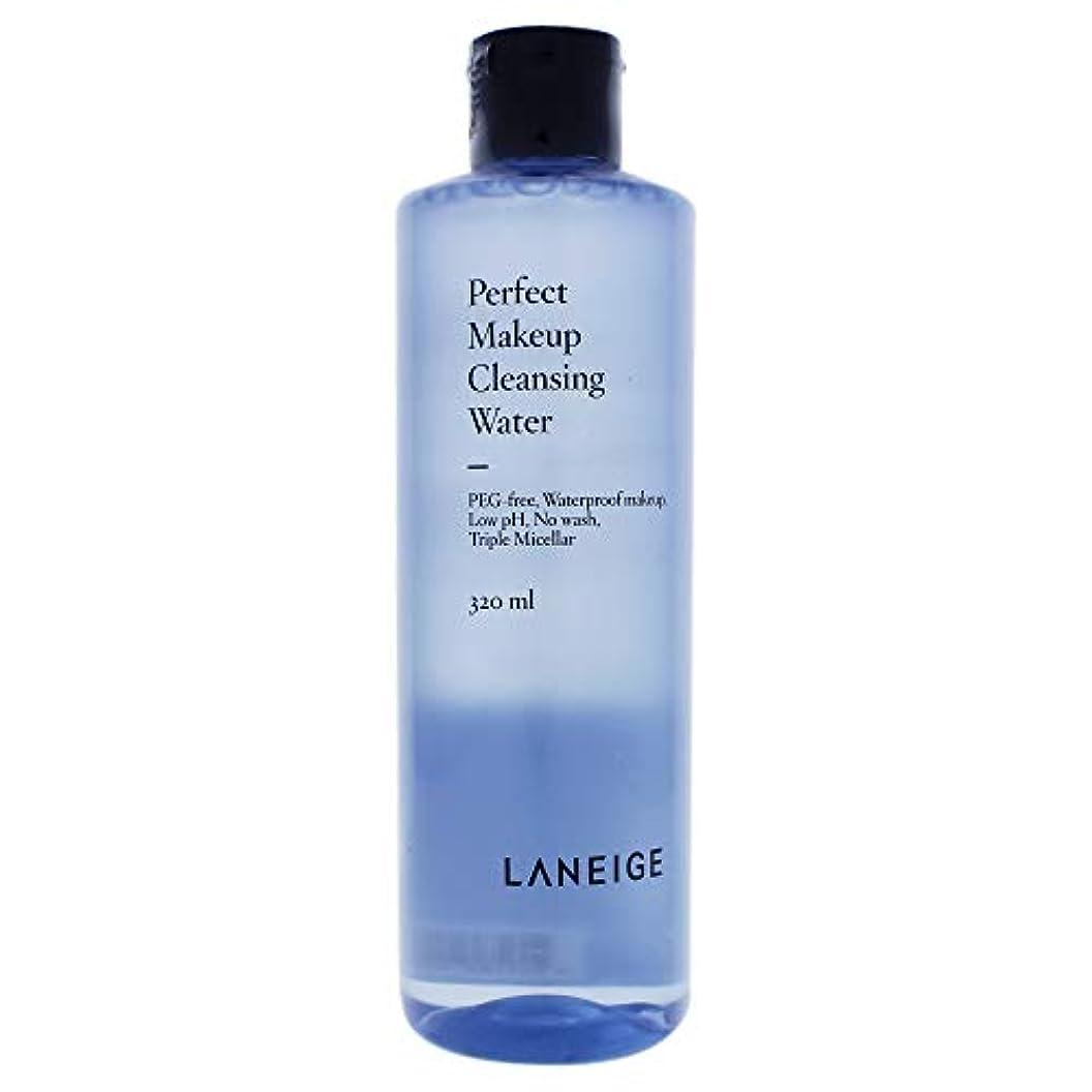 船尾クレーターインクPerfect Makeup Cleansing Water