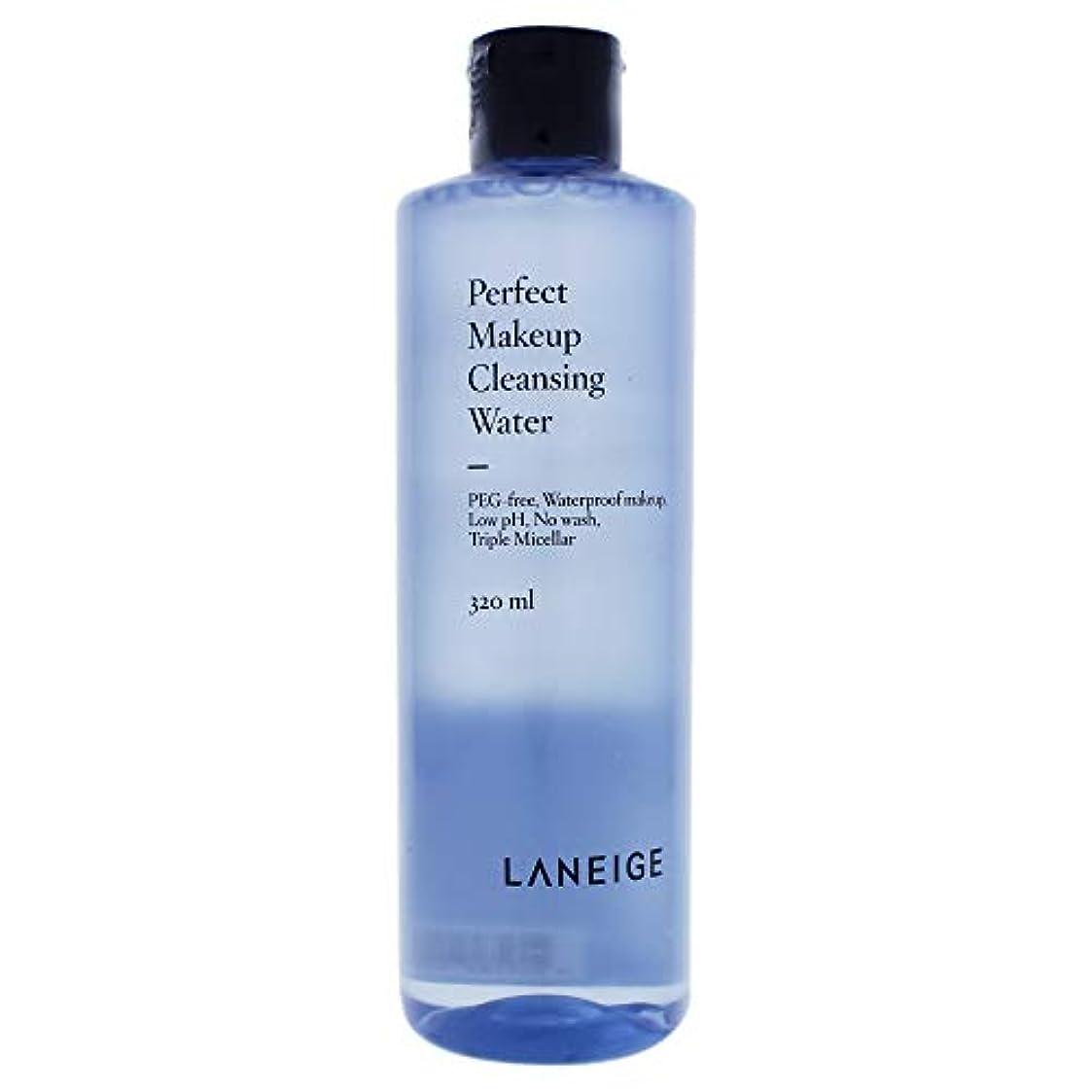 認可海軍ジェットPerfect Makeup Cleansing Water