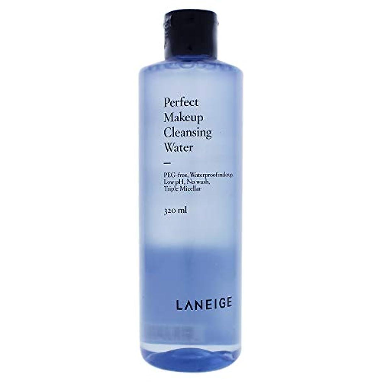 分類要求チューインガムPerfect Makeup Cleansing Water