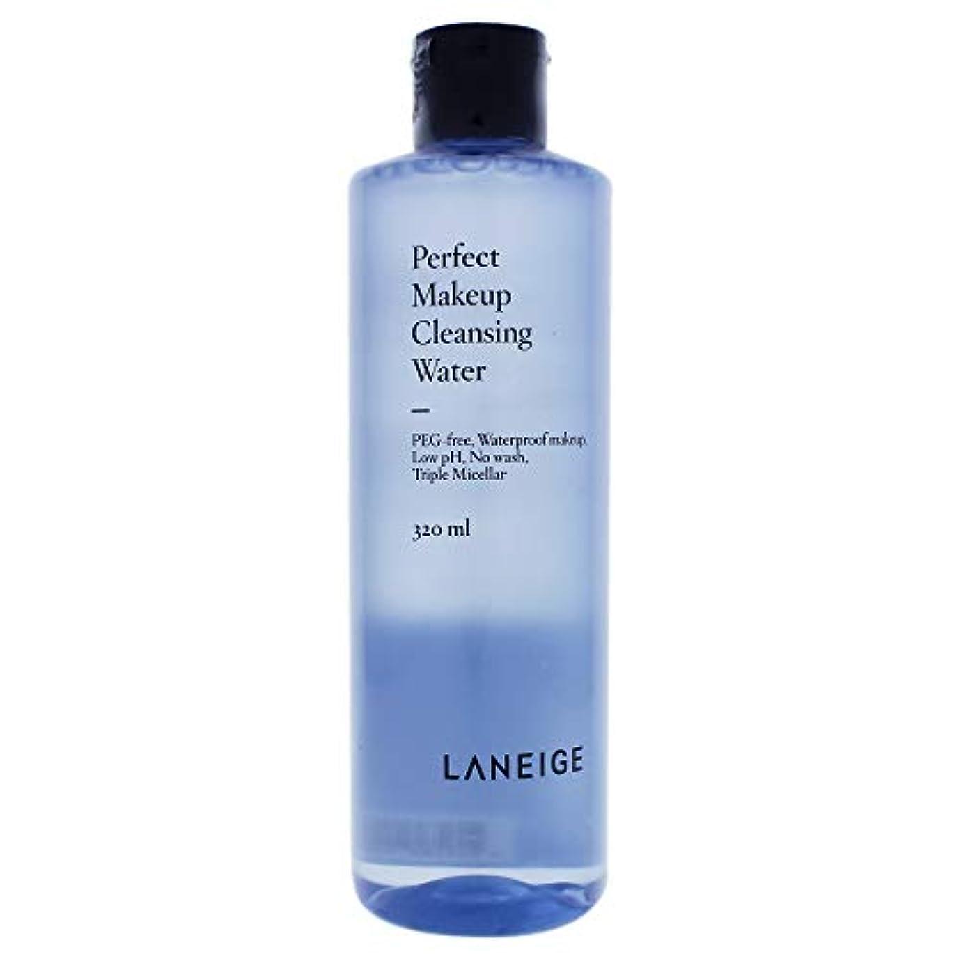 先のことを考える光沢のある敷居Perfect Makeup Cleansing Water