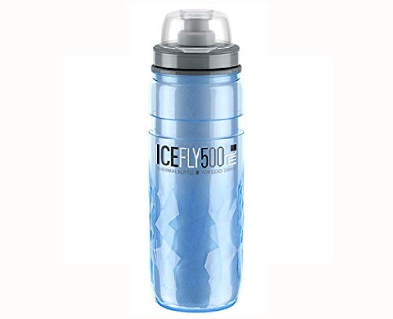 流産有名人たらいELITE(エリート) ICE FLY サーモボトル 500ml [ブルー]