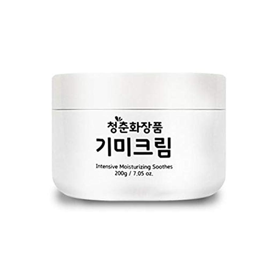 青春化粧品シミクリーム200g美白くすみ韓国コスメ、Chungchoon Intensive Moisturizing Soothes Cream 200g Melasma Mitigation Cream Korean...