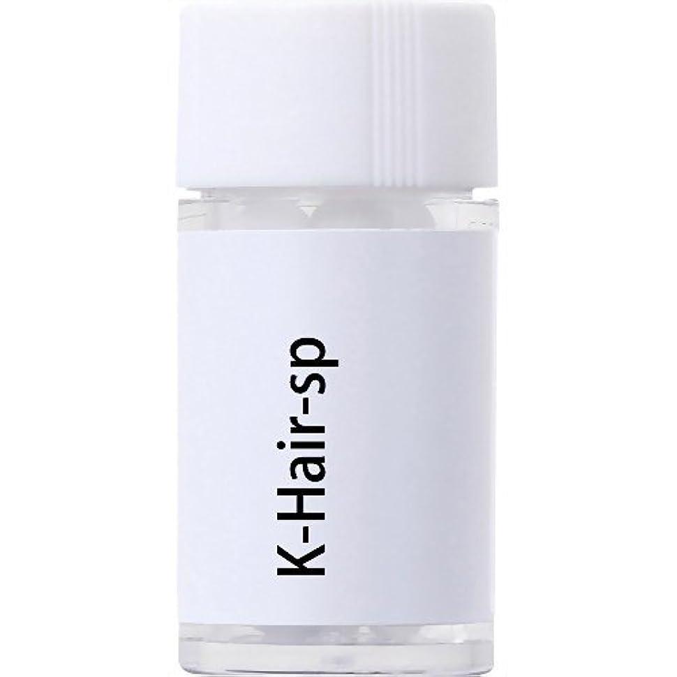 朝食を食べる負担溶融ホメオパシージャパンレメディー K-Hair-sp(小ビン)
