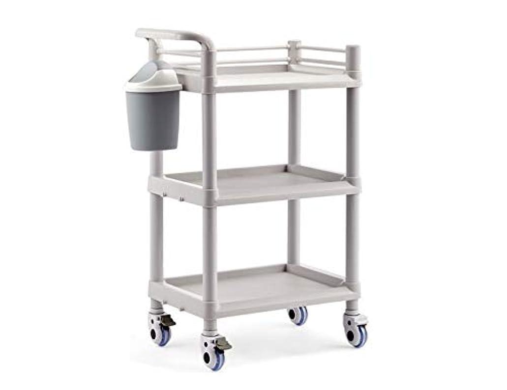 ホイップ発見よりサロン家具スパ美容トロリーローリングカートゴミ箱2または3層6種類オプション Elitzia ET005 (灰色ゴミ箱付き3層)