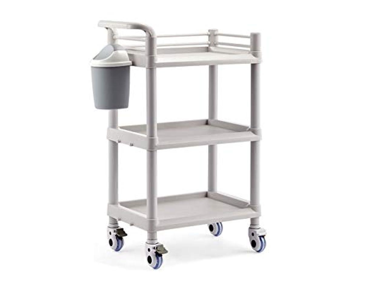 透過性タンクほめるサロン家具スパ美容トロリーローリングカートゴミ箱2または3層6種類オプション Elitzia ET005 (灰色ゴミ箱付き3層)