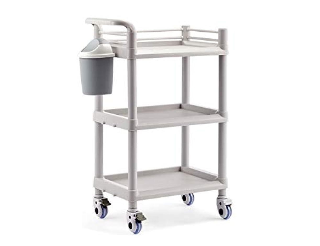 割合比較起訴するサロン家具スパ美容トロリーローリングカートゴミ箱2または3層6種類オプション Elitzia ET005 (灰色ゴミ箱付き3層)