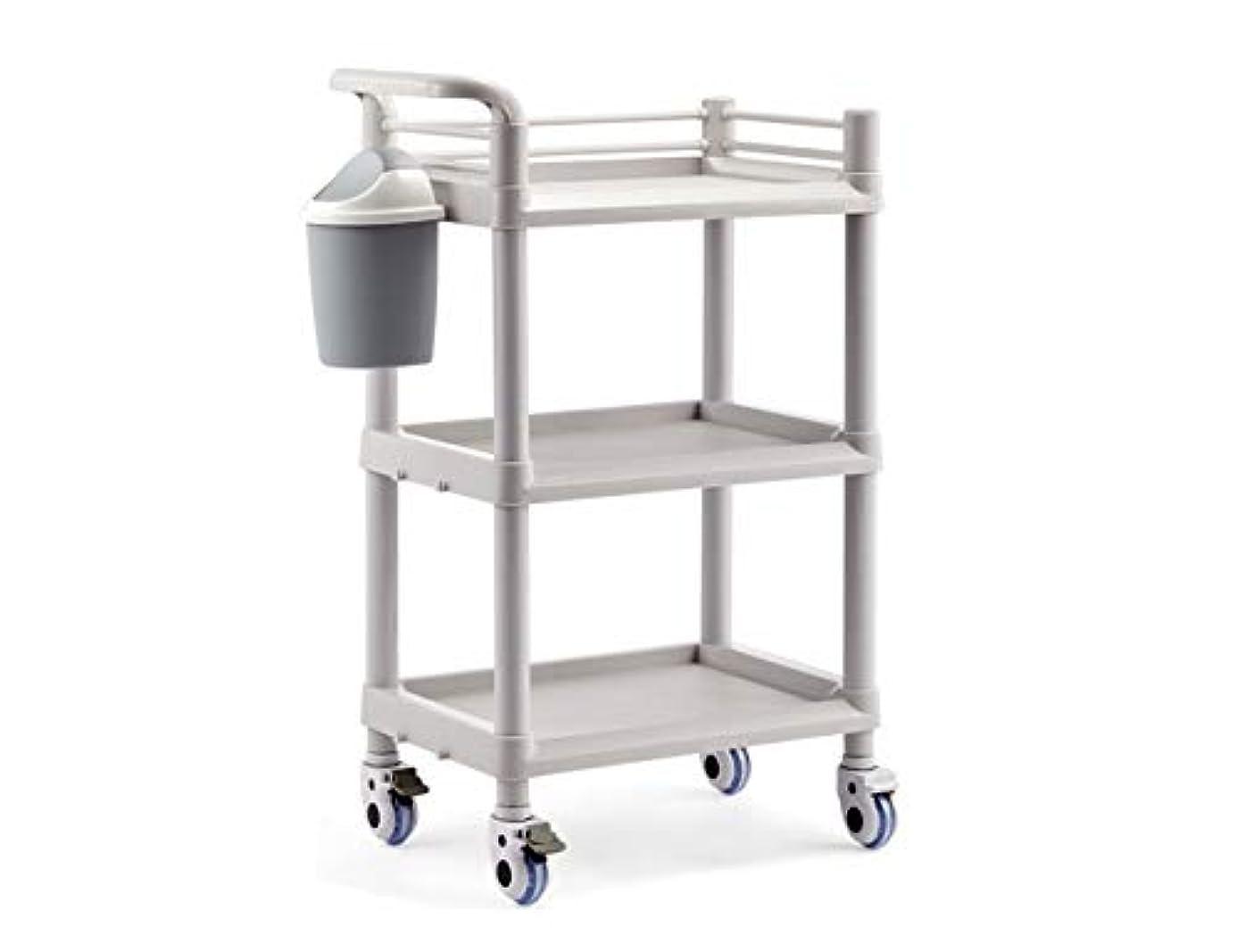 レベルコンプライアンス不均一サロン家具スパ美容トロリーローリングカートゴミ箱2または3層6種類オプション Elitzia ET005 (灰色ゴミ箱付き3層)
