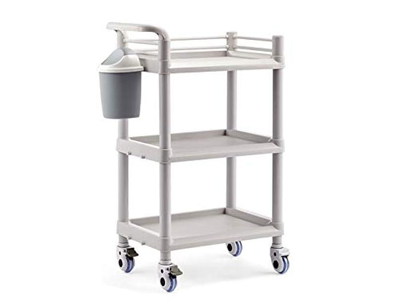 クリエイティブ胸途方もないサロン家具スパ美容トロリーローリングカートゴミ箱2または3層6種類オプション Elitzia ET005 (灰色ゴミ箱付き3層)