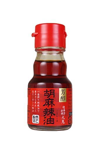 九鬼産業 九鬼 胡麻辣油 45g ×3本