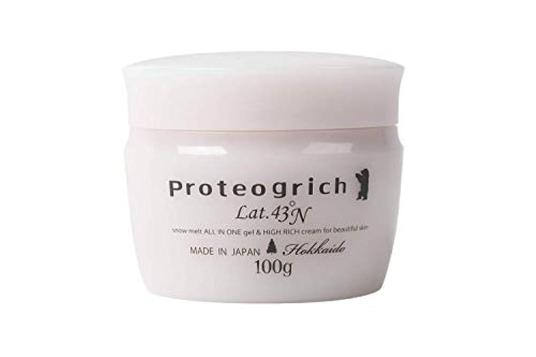 タヒチ毎週誕生日プロテオグリッチ雪解ふっくらゲルクリームS 100g