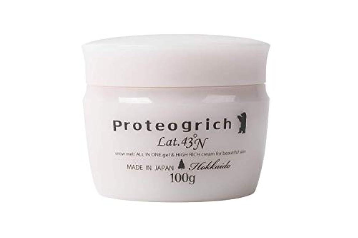 抜本的な野菜少ないプロテオグリッチ雪解ふっくらゲルクリームS 100g