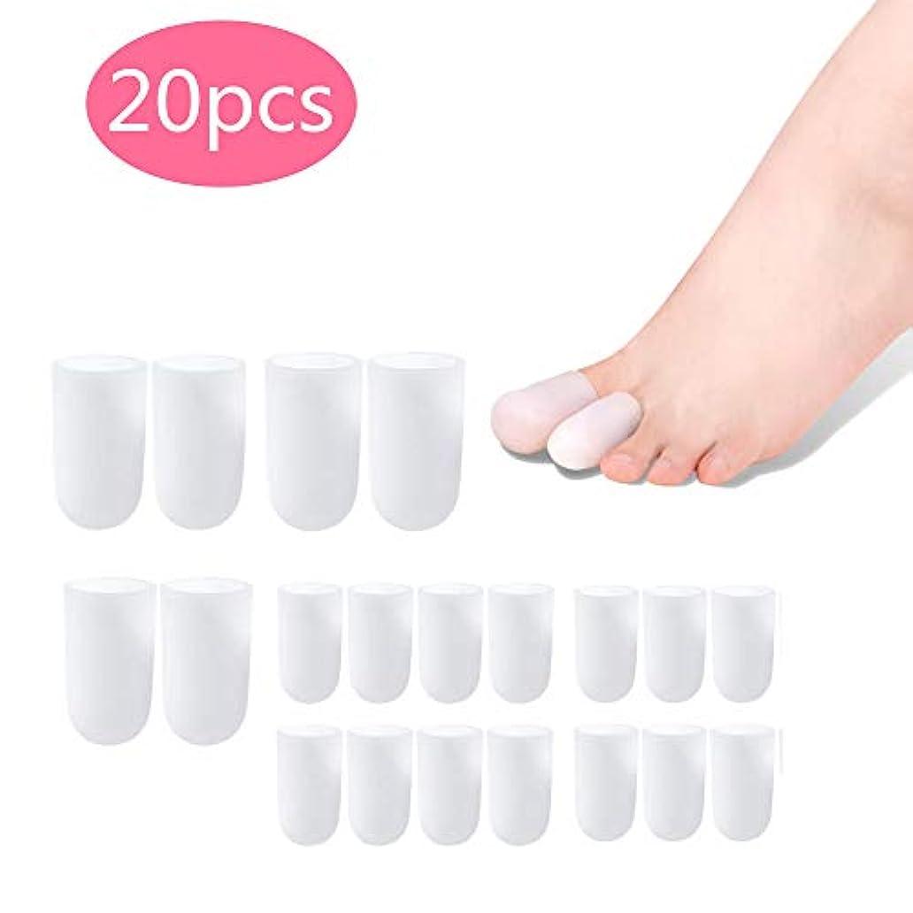 寝る少数準備ができて足指保護キャップ つま先プロテクター 足先のつめ保護キャップ 怪我防止 男女兼用 (20個入り)