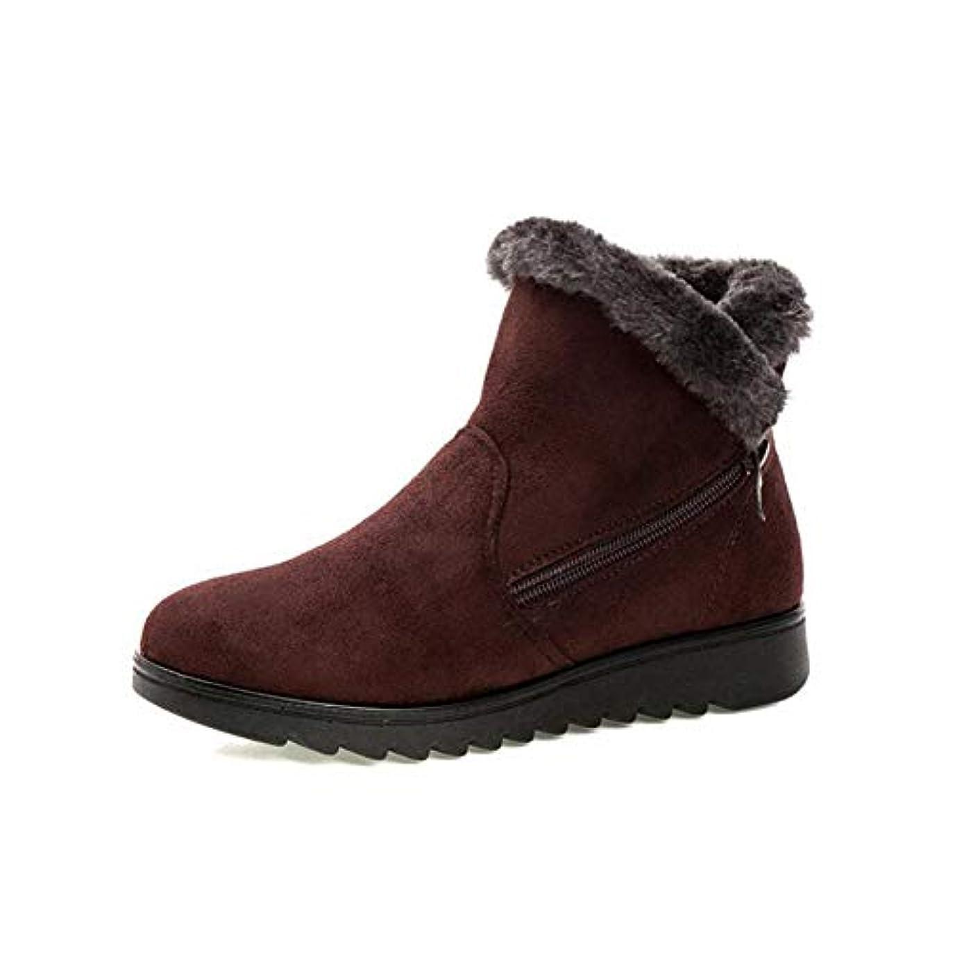 信念絶壁コーン女性のブーツ、2018冬の靴女性のスノーブーツ、老人のスノーブーツ大規模な綿のブーツ中と古い綿の靴 (色 : 褐色, サイズ : 36)