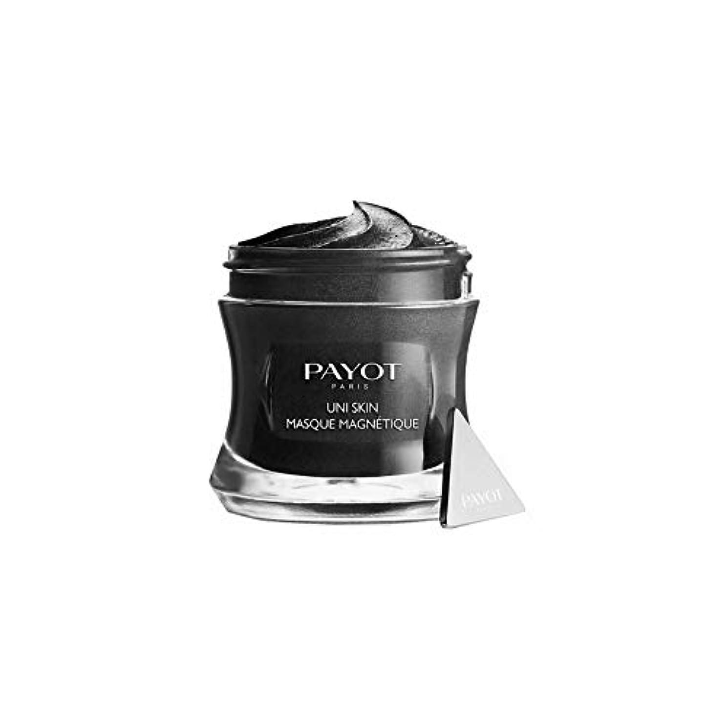 工業化するアッパーポスト印象派パイヨ Uni Skin Masque Magn騁ique - Magnet Perfector Care 80g/2.82oz並行輸入品