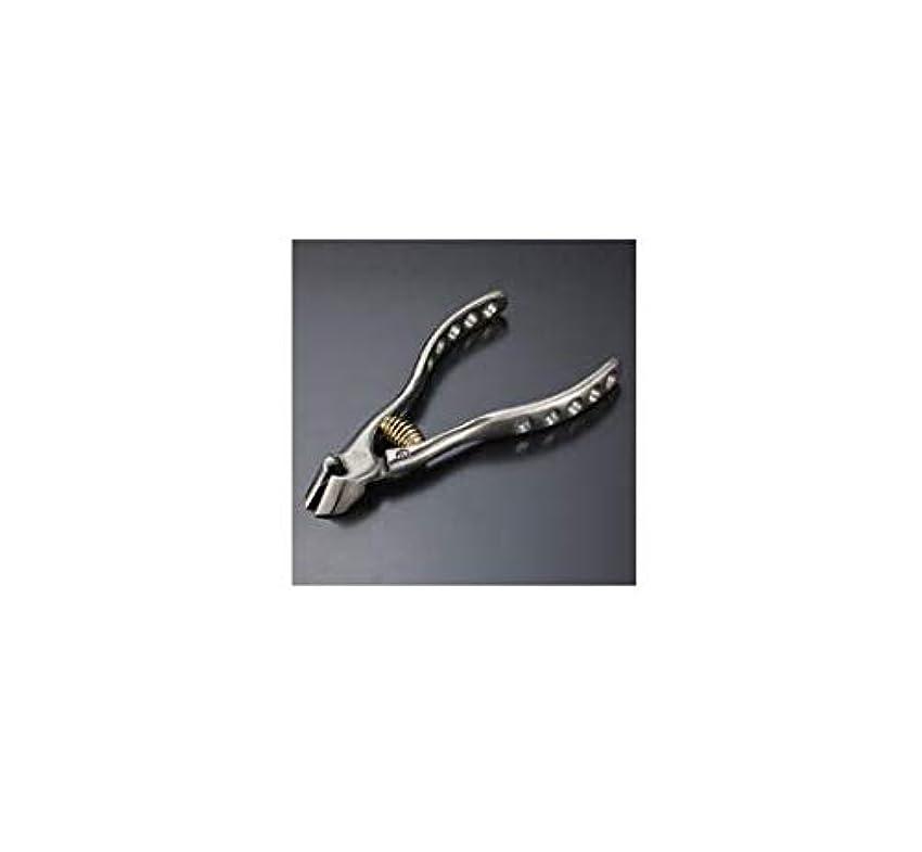 悲惨一瞬カプラー鍛冶屋謹製ニッパ式爪切り 日本製 ニッパー 人気 おすすめ ネイル